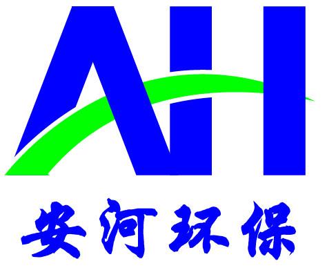 山东安河环保科技有限公司