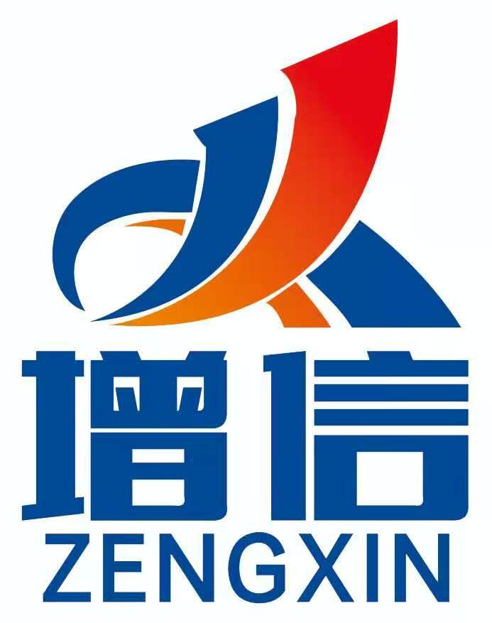 山东增信工业科技有限公司