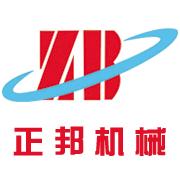 梁山县正邦二手机械设备销售有限公司