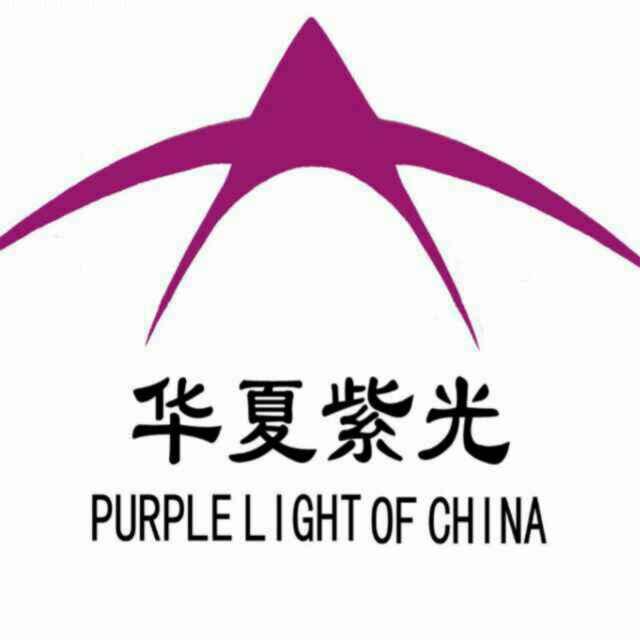 北京華夏紫光環保科技有限責任公司