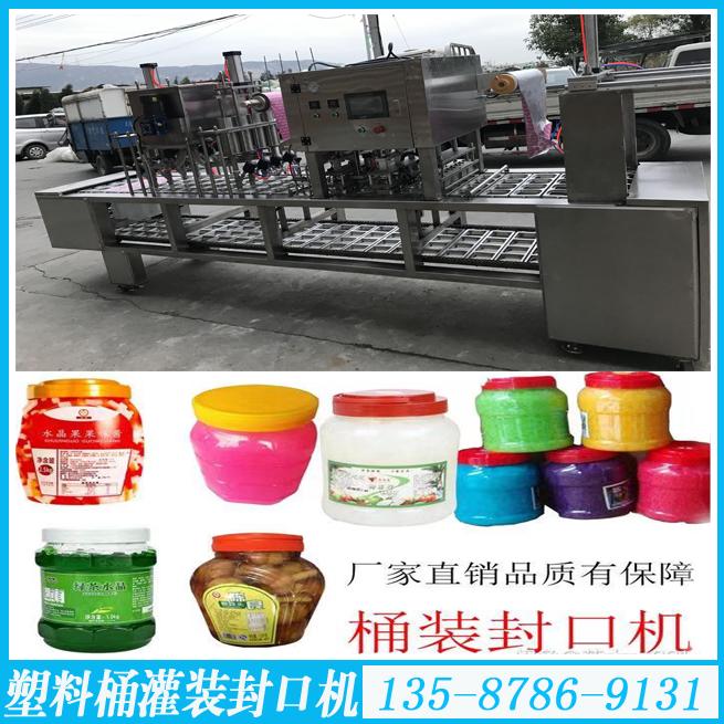 温州宏风包装机械有限公司