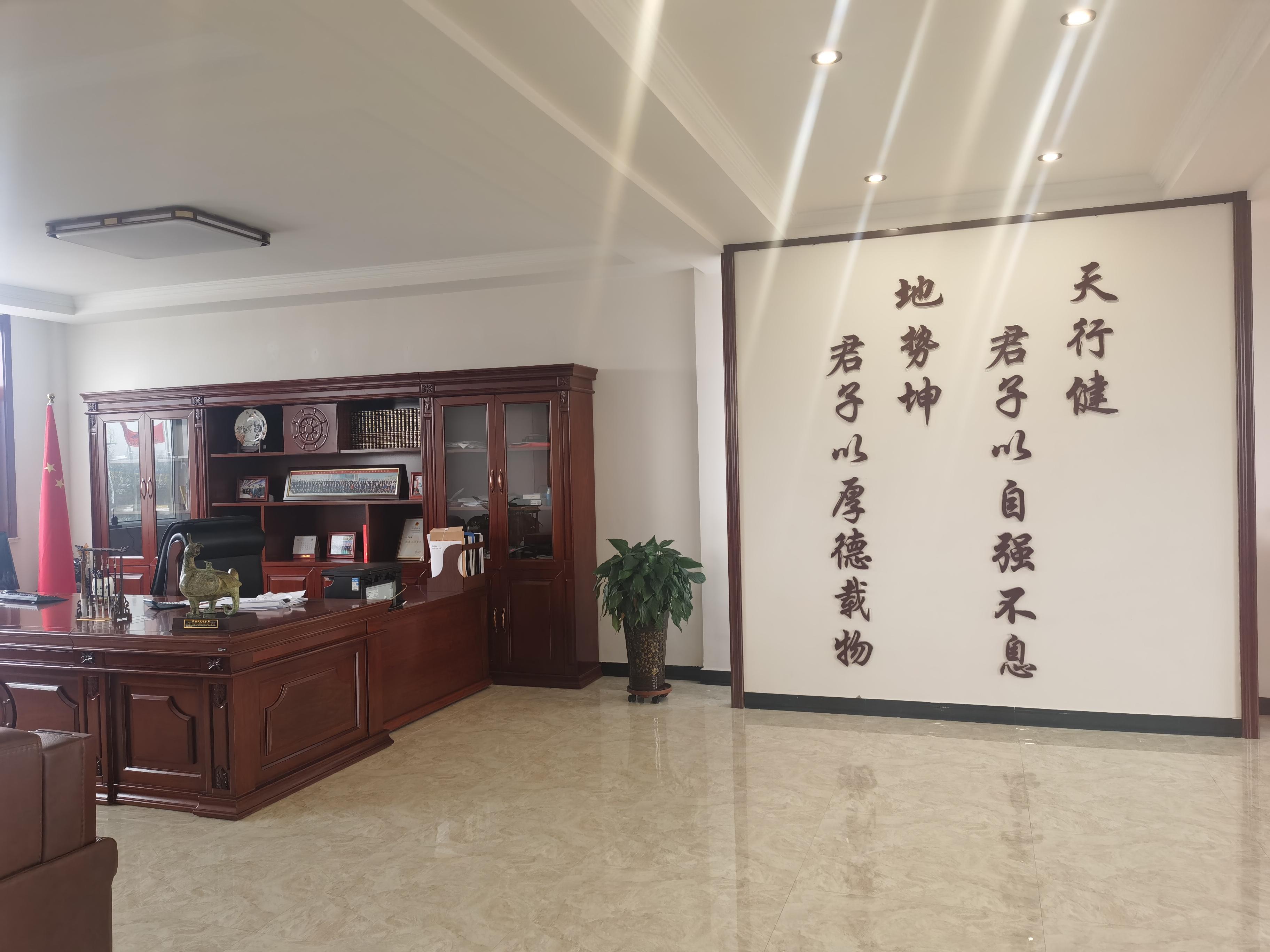 北京亚宝科技有限责任公司