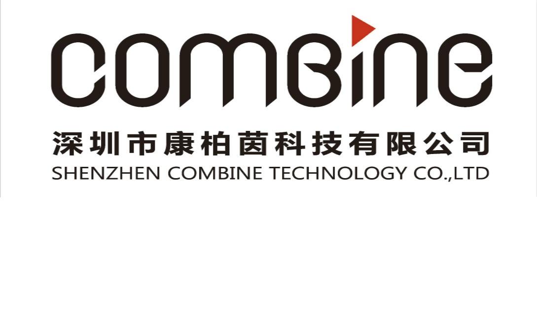 深圳市康柏茵科技有限公司