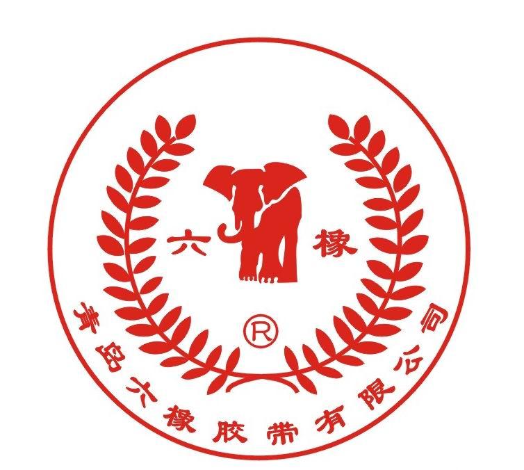 青岛六橡胶带有限公司