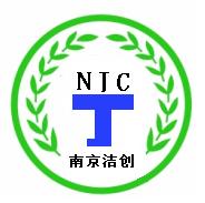 南京洁创环境科技有限公司