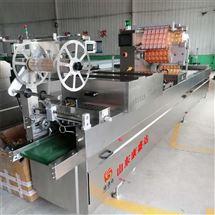 DZ-520红薯干拉伸膜包装机 地瓜条连续包装真空机