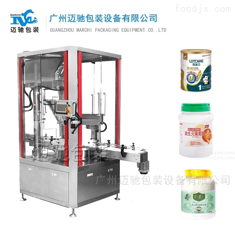 多功能自动超细粉剂灌装机