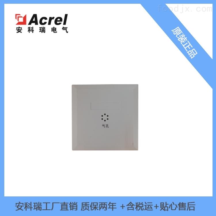 余压探测器副面板安装孔距60mm余压监控系统