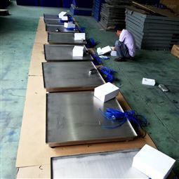 化工厂2吨不锈钢地秤 3T防腐蚀电子地磅