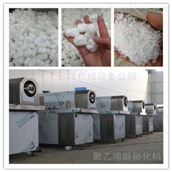 膨化聚乙烯醇生產線