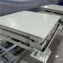 DCS-HT-H三层弹簧减震缓冲秤 5T钢卷称重缓冲地磅