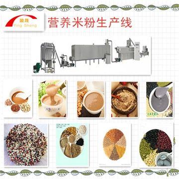 YS65-II速溶代餐粉固体饮料生产线