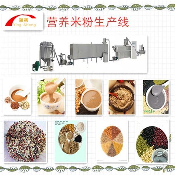 山西大黄米代餐粉膨化机