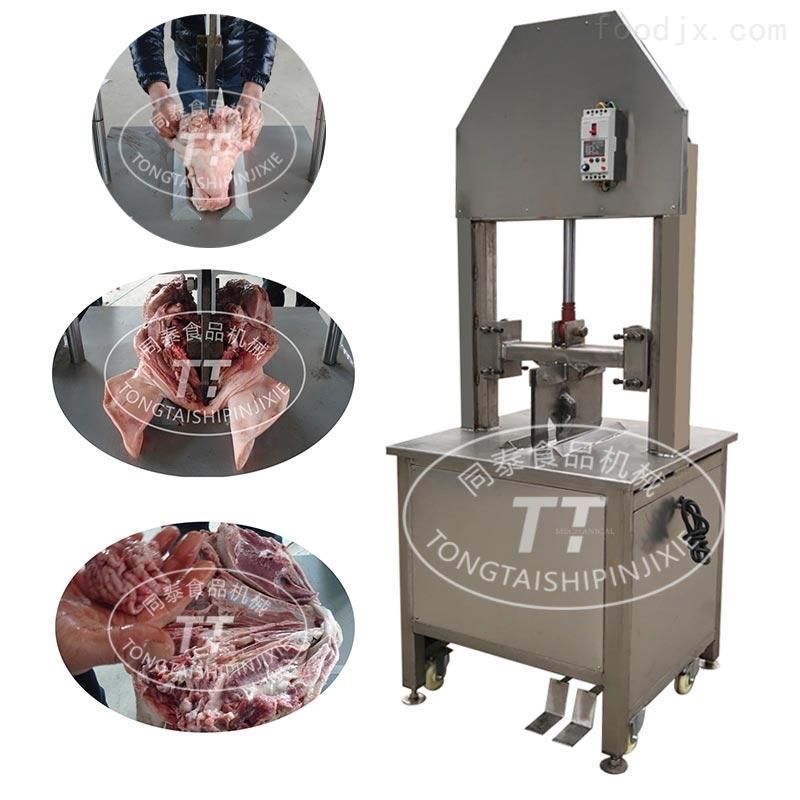 留腦型豬頭劈半機牛頭分半設備羊頭切開機器