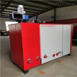 涂料生产加工生物质蒸汽发生器