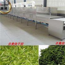 RC-30HM的花茶农副产品微波干燥杀虫机 厂家