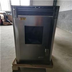 制造商智能供暖炉