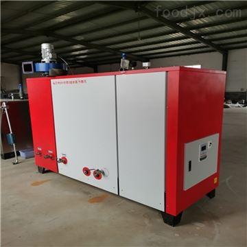 学校热水供应生物质蒸汽发生器