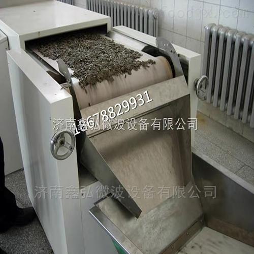 瓜子干燥熟化微波设备
