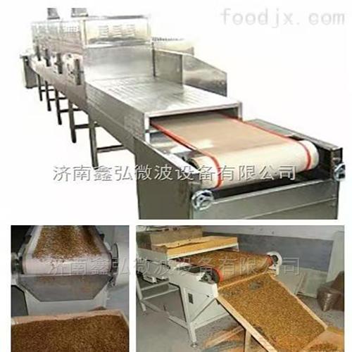 粮食微波杀菌设备-黑麦微波烘干机