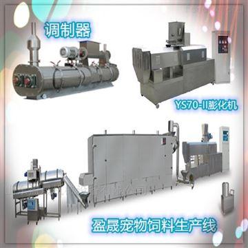 ys65-lll悬浮鱼粮水产饲料膨化机