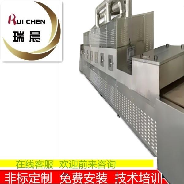 供应微波食用菌干燥杀菌设备生产厂