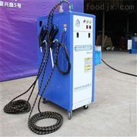 商用多功能蒸汽洗车机