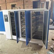混凝土恒温恒湿养护箱