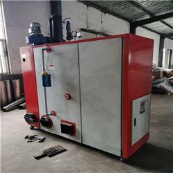 企事业单位生物质蒸汽发生器