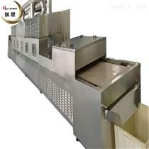 RC-20HM隧道式20KW小麦胚芽微波干燥灭菌机厂家
