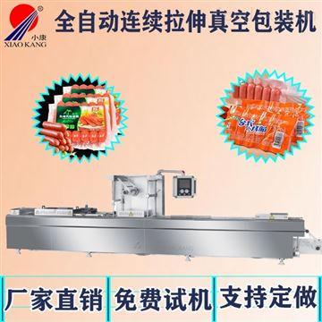 DLZ-420D全自动连续真空拉伸膜包装机
