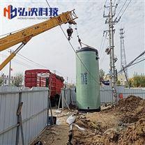 安徽一体化污水泵站厂家玻璃钢材质支持定制