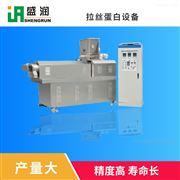 TSE-65S全自动不锈钢拉丝蛋白生产线