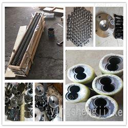 65-II各种膨化机配件