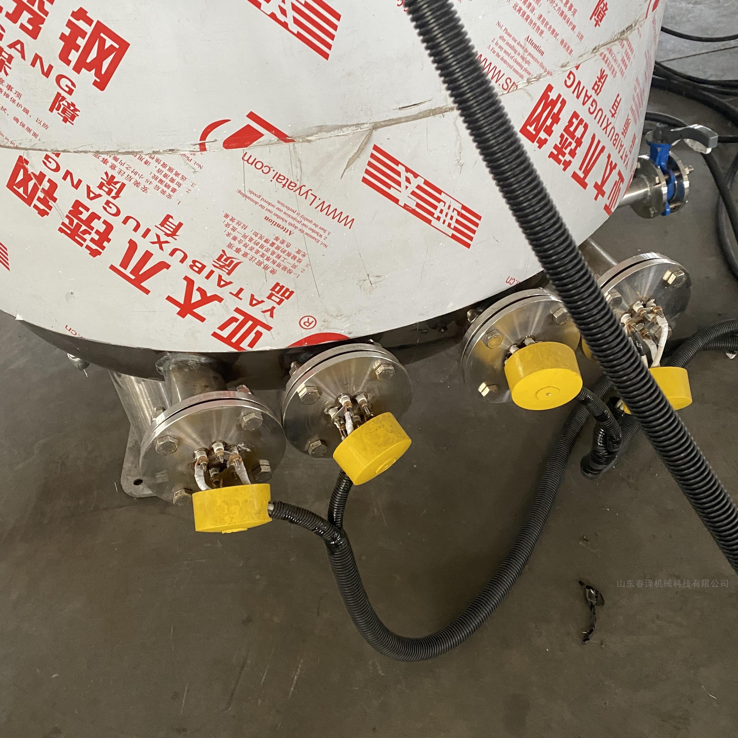 全自動304不銹鋼立式蒸煮鍋
