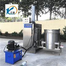 果蔬液压压力机立式压榨机设备