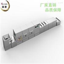 RC-50HM节能型隧道式纤维素醚微波干燥机