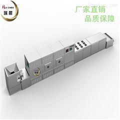 节能型隧道式纤维素醚微波干燥机