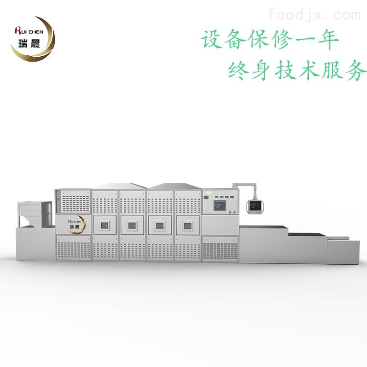 瑞晨连续式50KW硫酸铜微波烘干设备