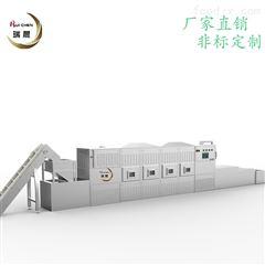 瑞晨60KW隧道式猪肉微波解冻设备品质厂家