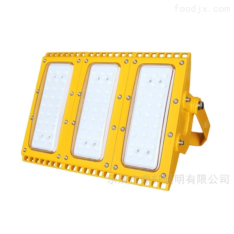 模组防爆高效节能LED泛光灯300W生产厂家