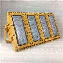 BDE98鼎轩照明100W/150W模组防爆免维护LED路灯