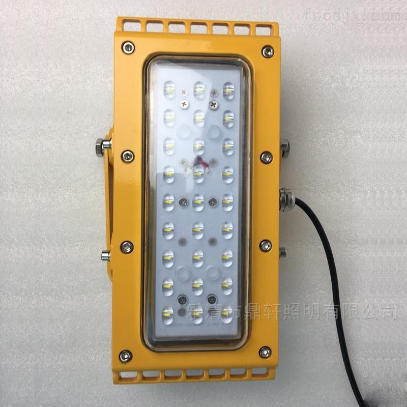 50W/100W/150W模组LED化工防爆泛光灯壁挂式