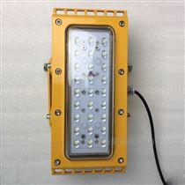 BYD9900石油化工LED投光灯200W 模组式灯白光含支架