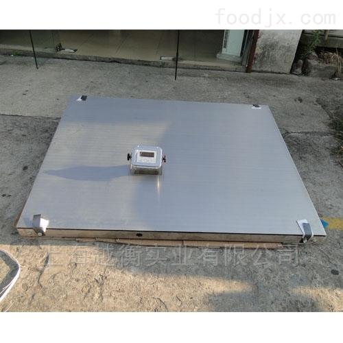 5吨防水电子地磅秤 5t不锈钢平台电子秤