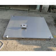 SCS-YH304全不锈钢地磅称 1吨带打印防水平台秤
