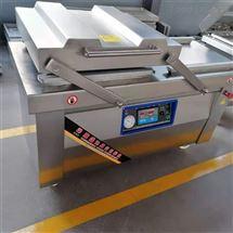 DZ 600冻豆腐块连续包装机 平台式豆腐真空封口机