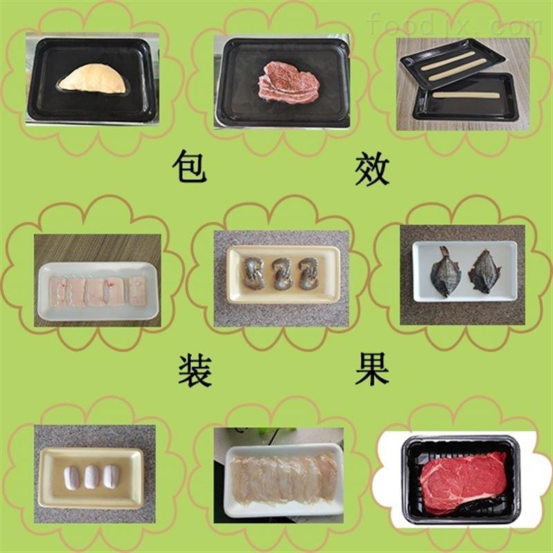 调理肉连续贴体真空包装机