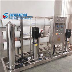水處理成套生產線