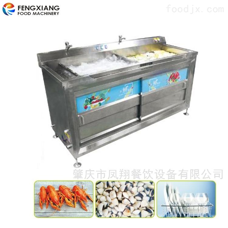 多功能超声波果蔬海产清洗菜机